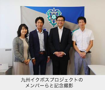 【インタビュー】川森敬史さん|アビスパ福岡(株) 代表取締役
