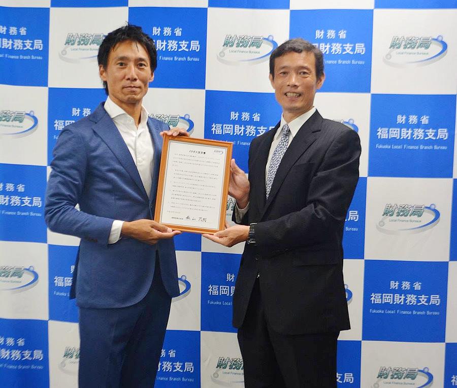 【イクボス宣言】福岡財務支局の森山局長がイクボス宣言