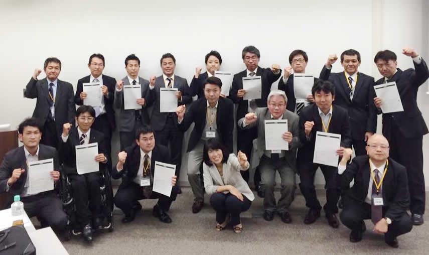 【レポート】11/15(水) 公開講座③「イクボスが日本を変える 〜女性社員の力を引き出す〜」