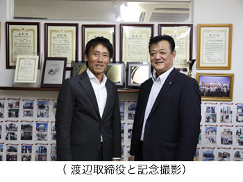 【インタビュー】渡辺年紹さん|(株)コスモス 取締役執行役員