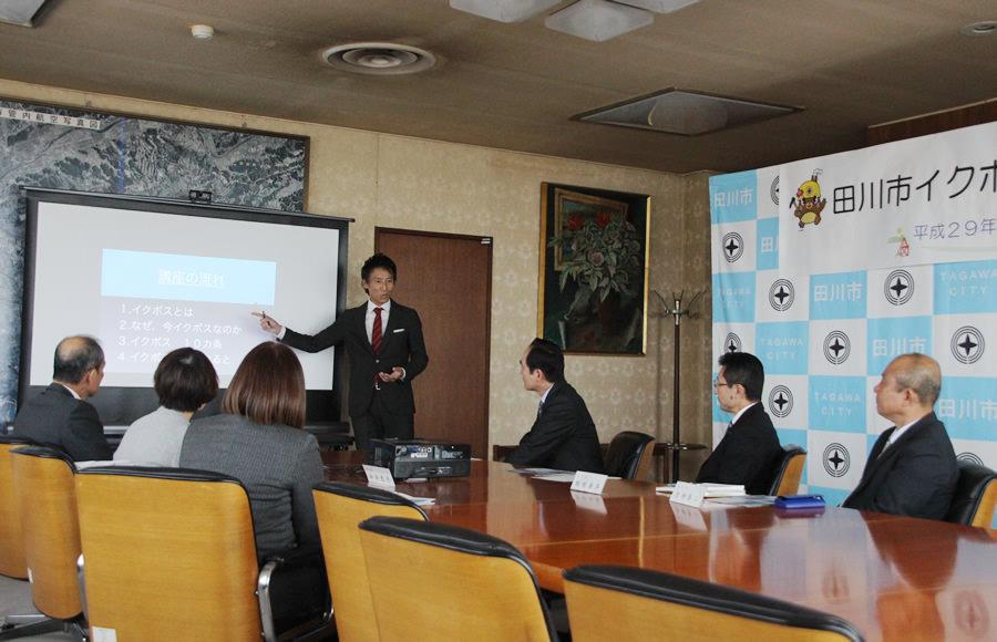 【イクボス宣言】福岡県田川市にて市長、副市長、教育長の三役がイクボス宣言
