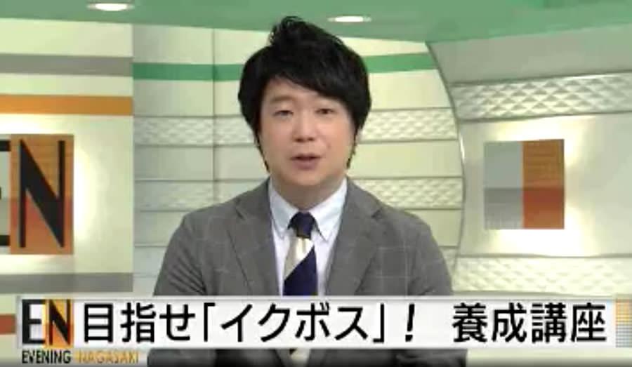 """NHK長崎放送「""""イクボス""""を知ろう」"""