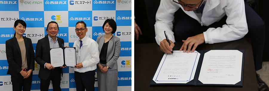 【イクボス宣言】西部ガス(株)がイクボス宣言