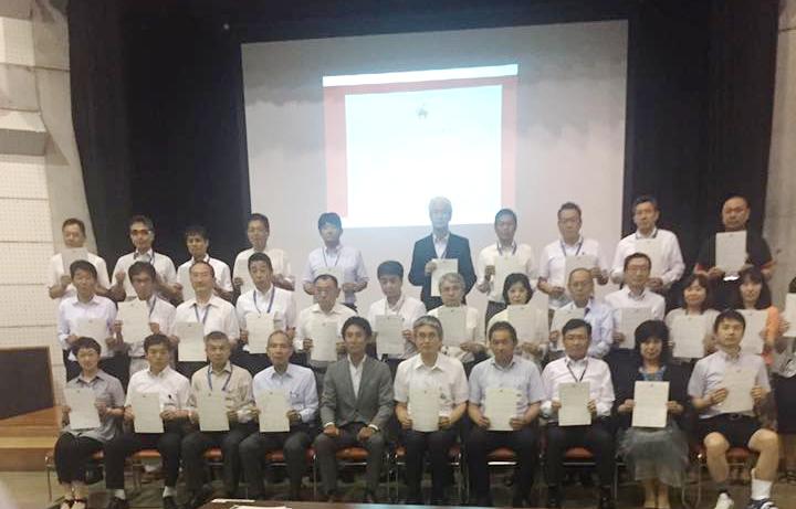 【イクボス宣言】田川市役所にて部課長級の全管理職がイクボス宣言