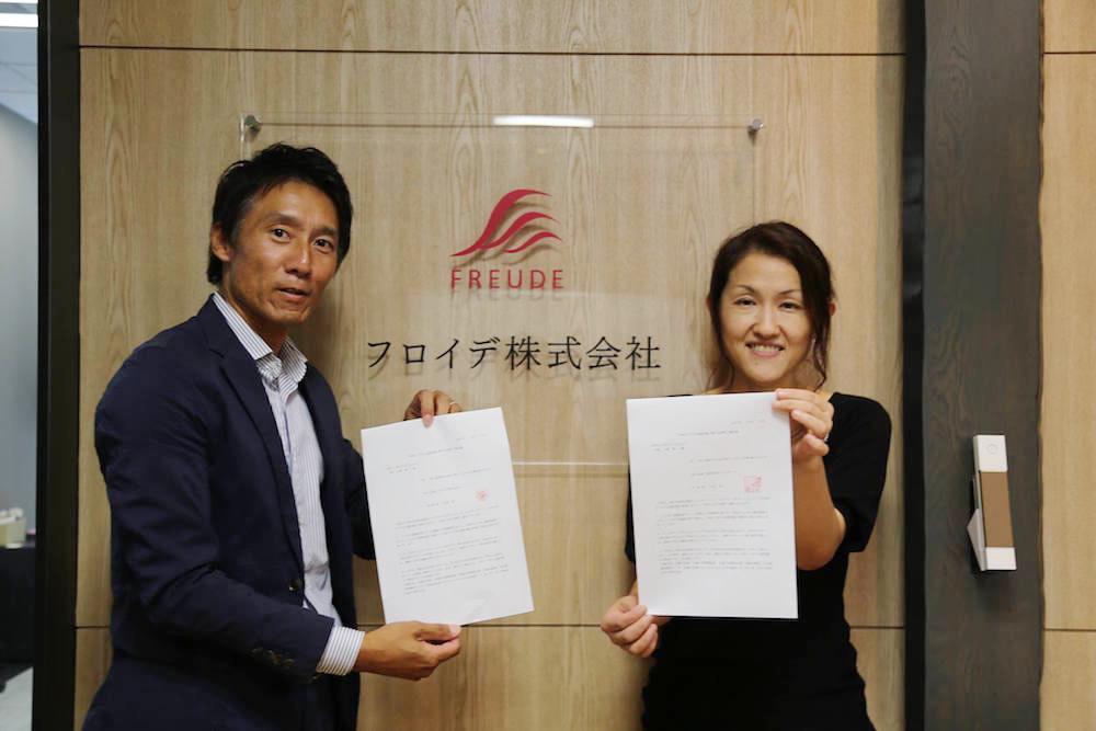 【企業同盟】フロイデ(株)が「九州イクボス企業同盟」に加盟!