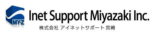 【企業同盟】 (株)アイネットサポート宮崎が「九州イクボス企業同盟」に加盟!
