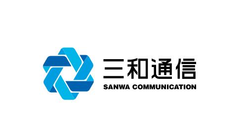 【企業同盟】三和通信工業(株) が「九州イクボス企業同盟」に加盟!